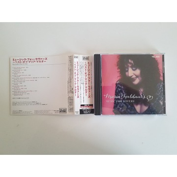 Maria Mauldaur-Music for Lovers japan promo