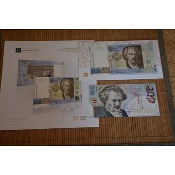 Banknoty kolekcjonerskie NBP 19zł oraz 20zł