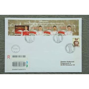 FDC  paski Ark 4575-90 5 kopert UNIKAT siatkówka