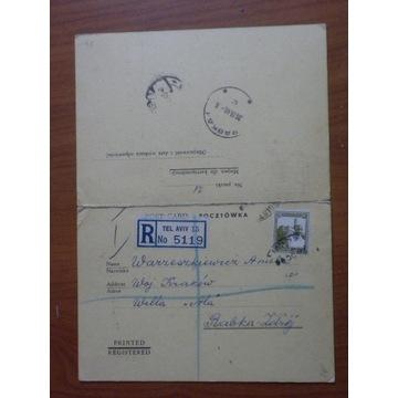 Judaika polecony TelAviv potw. odbioru paczki 1946