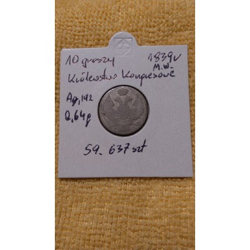 10 groszy 1839