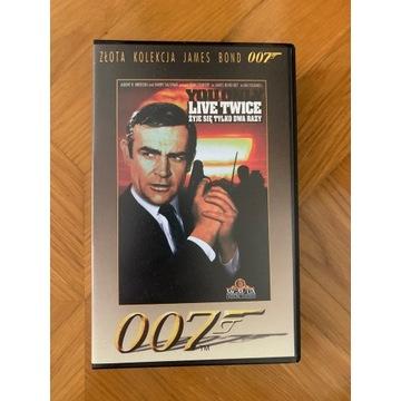 VHS James Bond Żyje się tylko dwa razy