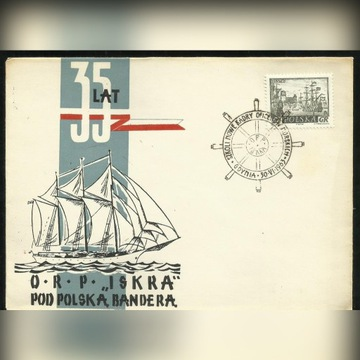Gdynia 1963 r. ORP Iskra pod Polską banderą
