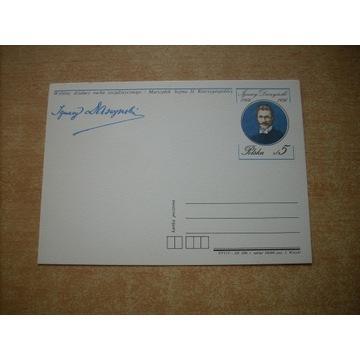 Kartka karta pocztowa zestaw 10 sztuk