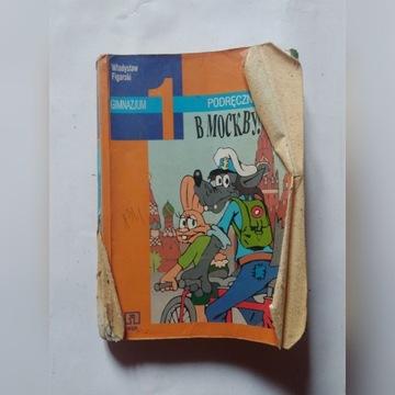 W Moskwu Podręcznik język rosyjski Figarski