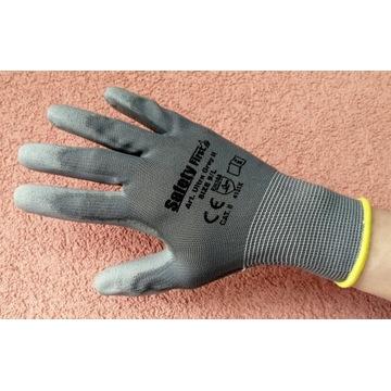 Rękawice ogrodowe gray BHP 12 par