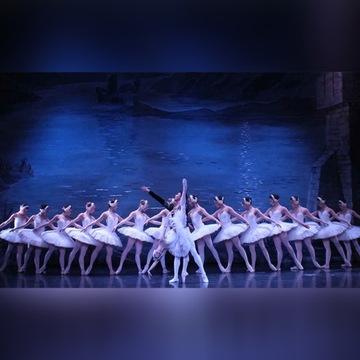Moscow City Ballet WROCŁAW 21.12 bilety PREZENT