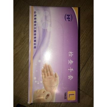 Rękawice nitrylowe 100 sztuk