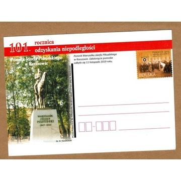 101 rocz odzyskania niepodległości Rzeszów 2019
