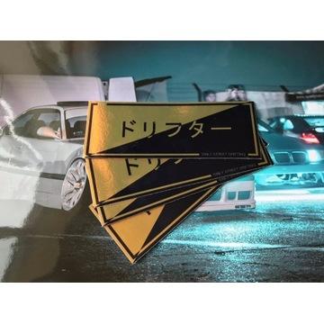 Wlepa *2020 Only Street Drift* najlepsza jakość!