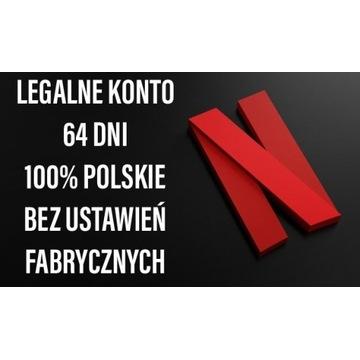 Konto Premium 64 Dni OPŁACONE (nie 30) LEGALNY!