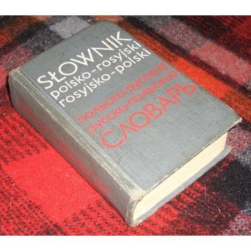 Słownik Polsko-Rosyjski , Rosyjsko -Polski