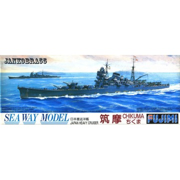 Japoński ciężki krążownik CHIKUMA