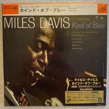 Miles Davis Kind of Blue HQD JAPAN CD NOWA
