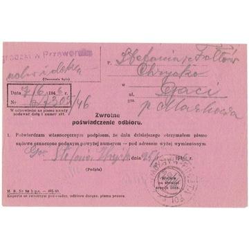 Markowa (Łańcut) - stempel prowizoryczny z 1946 r.