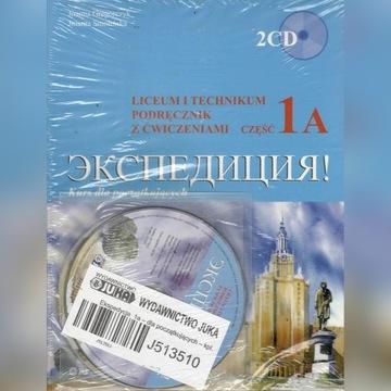 Ekspedycja 1A podręcznik z płytą CD do języka ros