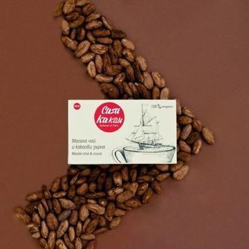 Herbata. Masala chail  z ziarnami kakao 36G