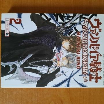 Manga Vampire Knight tom 2