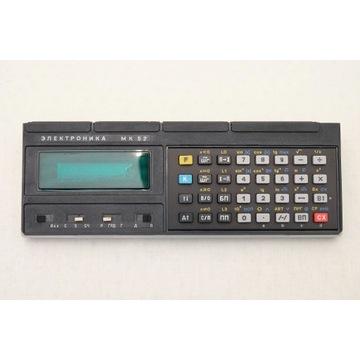 Kalkulator programowalny Elektronika MK 52 + BRP-4