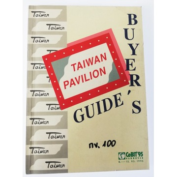 Taiwan Pavilion Buyer's Guide