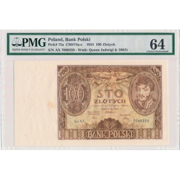 100 złotych 1934 PMG64