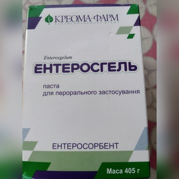 Enterozel 405