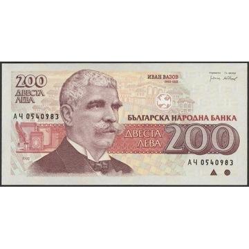 Bułgaria 200 lewa 1992 - Wazow - stan bankowy UNC