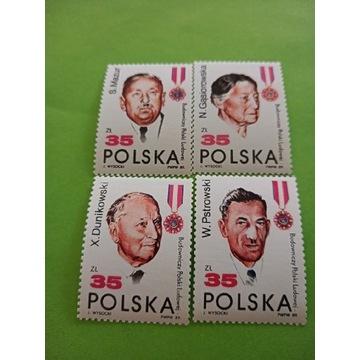 BUDOWNICZY POLSKI LUDOWEJ '89 CZYSTE