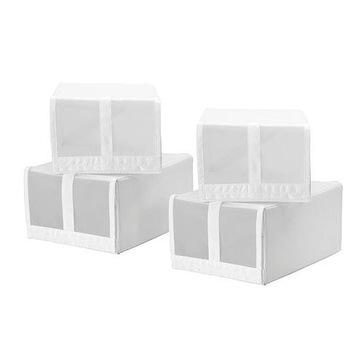 IKEA Pudełko na buty SKUBB białe