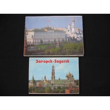 34 sztuki - 2 zestawy w obwolutach Kreml Zagorsk