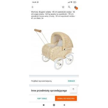 Wózek dla lalek small