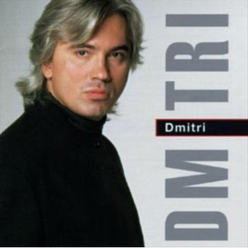 Dmitri Hvorostovsky- Dmitri CD