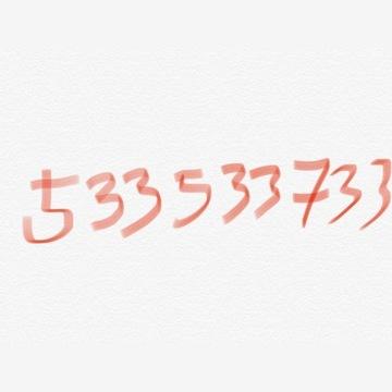 533 533 733 - złoty numer