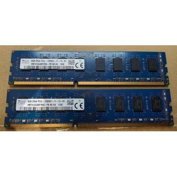 HYNIX DDR3L 8GB 1600MHz CL11 1,35V