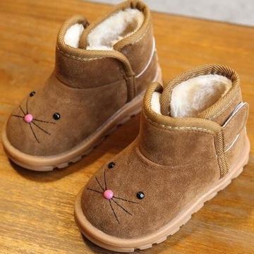Dziecięce buty, emu