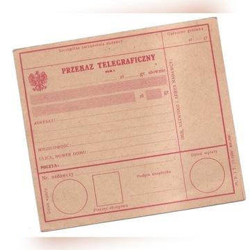 CZYSTY BLANKIET PRZEKAZU TELEGRAFICZNEGO 1929 r.