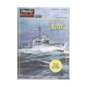 """MM 6/96 Niszczyciel """"Burza"""""""
