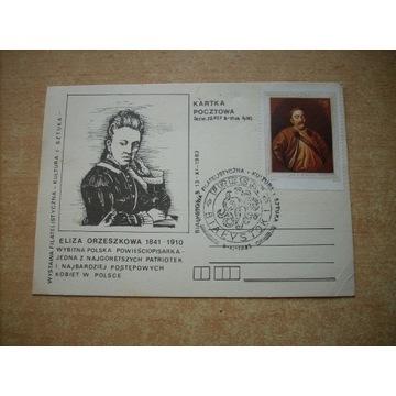 kartka karta pocztowa Orzeszkowa nakład 1.000