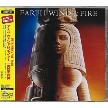 EARTH WIND & FIRE - Raise !  CD JAPAN OBI
