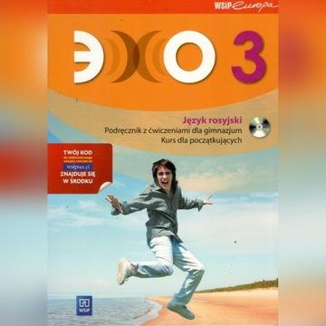 Echo 3 Podręcznik WSiP
