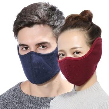 Wiatroszczelna maska przeciwpyłowa/wielorazowa