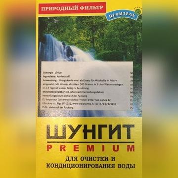 Szungit Premium 150g