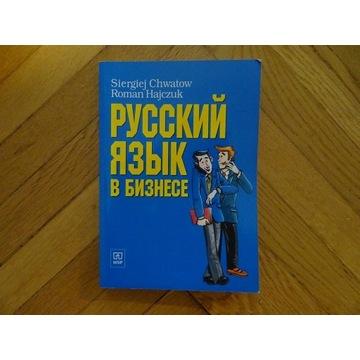 """Podręcznik """"Rosyjski w biznesie"""""""