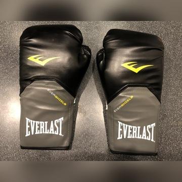 Rękawice Everlast Evershield 12 Oz
