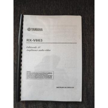 Yamaha RX-V663 instrukcja PL