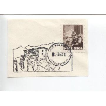 HALA KALATÓWKI 1967-WYCINEK