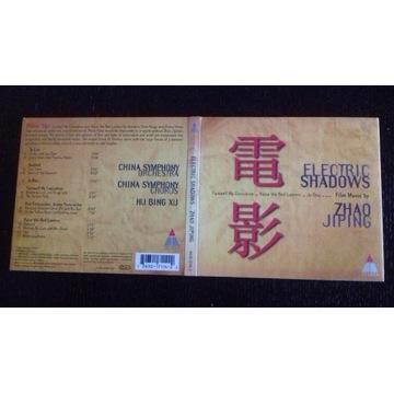 Zhao Jiping Electric Shadows muzyka filmowa