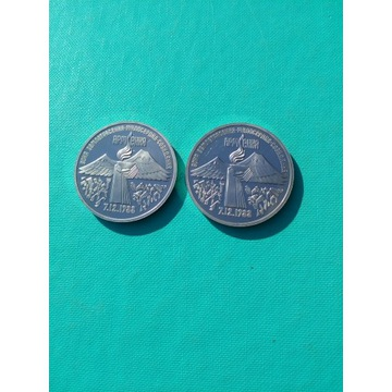 2 Monety 3 RUBLE ZSRR  1989  Lustrzanki