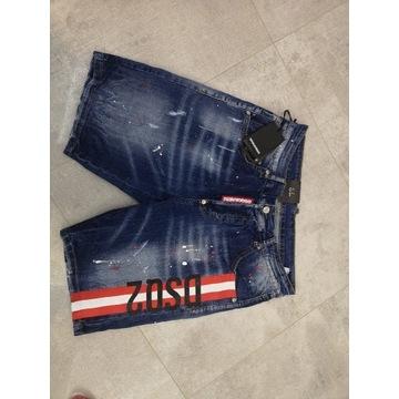 Krótkie dsquared jeansowe