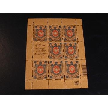 160 lat polskiego znaczka pocztowego Fi5034**